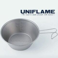 ユニフレームコップUF668641UFシェラカップ420チタン【TITANIUM】【マグカップ】【スープカップ】【キャンプ】【アウトドア】