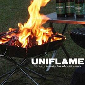 ユニフレーム ファイアグリル 683040 ファイアグリル ファイヤグリル ファイヤーグリル ファイアーグリル 焚き火台 キャンプファイヤー バーベキュー/BBQグリル ダッチオーブン料理