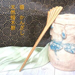 簪 かんざし 緑檀木製簪 かんざし 扇子