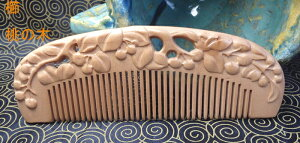 櫛 クシ くし 彫り櫛 桃の木製  両面彫り