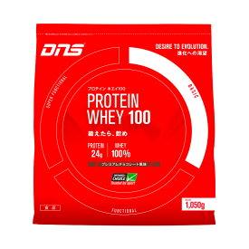 DNS プロテインホエイ100 (1,050g) プレミアムチョコレート/カフェオレ/イチゴミルク/バニラ/抹茶/バナナオレ/トロピカルマンゴー/レモン風味/進化したプロテイン より美味しいく、飲みやすい