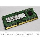 ADTEC DOS/V用DDR3-1600 SO-DIMM 8GBx2枚 製品型番:ADS12800N-8GW