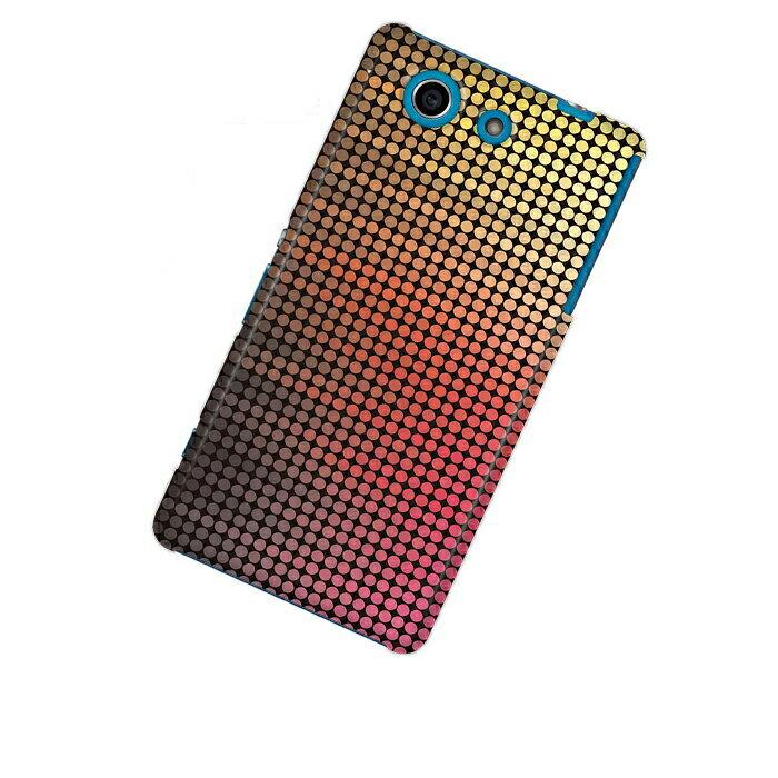 Xperia A4 SO-04G エクスペリア エースフォー ケース Xperia A4 SO-04G エクスペリア エースフォー カバー ドット スマホケース スマホカバー ハードケース ハードカバー case 携帯 カバー 携帯ケース SO04G-12DT025