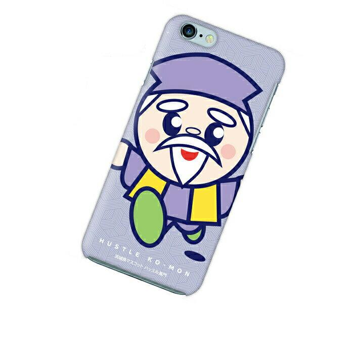 iPhone 6 アイフォン シックス ケース iPhone 6 アイフォン シックス カバー ハッスル黄門 スマホケース スマホカバー ハードケース ハードカバー case 携帯 カバー 携帯ケース IP6-12IB001