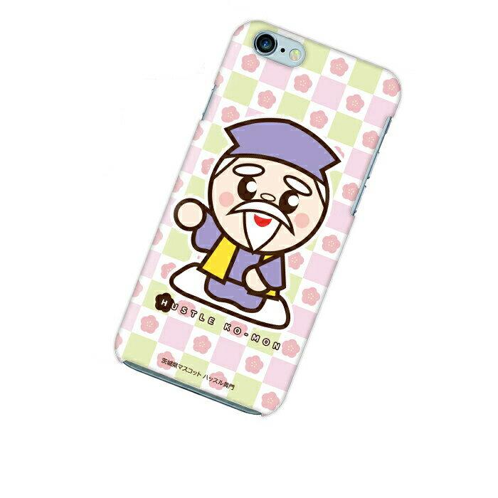 iPhone 6 アイフォン シックス ケース iPhone 6 アイフォン シックス カバー ハッスル黄門 スマホケース スマホカバー ハードケース ハードカバー case 携帯 カバー 携帯ケース IP6-12IB004