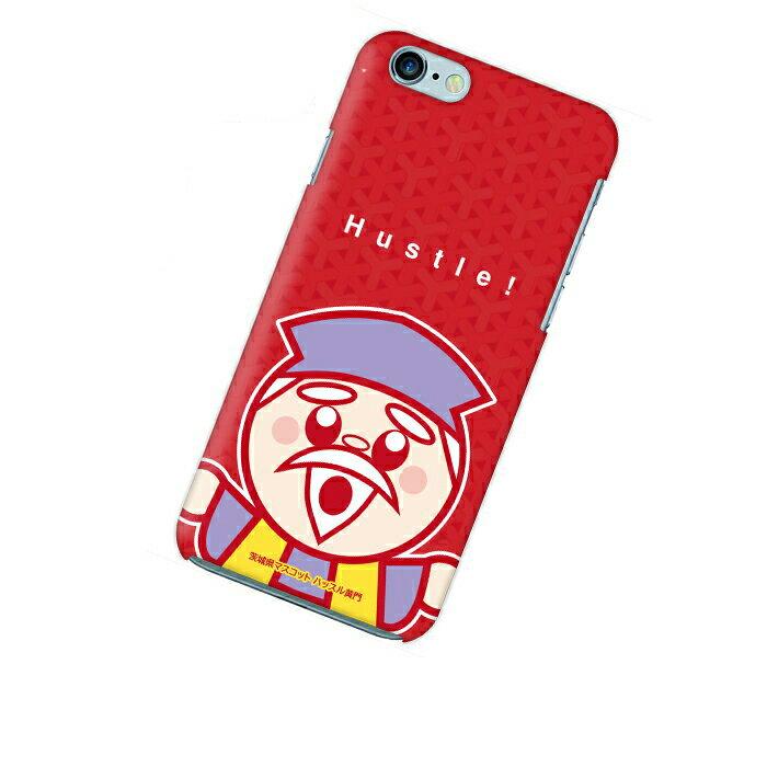 iPhone 6 アイフォン シックス ケース iPhone 6 アイフォン シックス カバー ハッスル黄門 スマホケース スマホカバー ハードケース ハードカバー case 携帯 カバー 携帯ケース IP6-12IB005