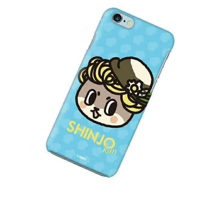 iPhone 6 アイフォン シックス ケース iPhone 6 アイフォン シックス カバー しんじょう君 スマホケース スマホカバー ハードケース ハードカバー case 携帯 カバー 携帯ケース IP6-12SN003