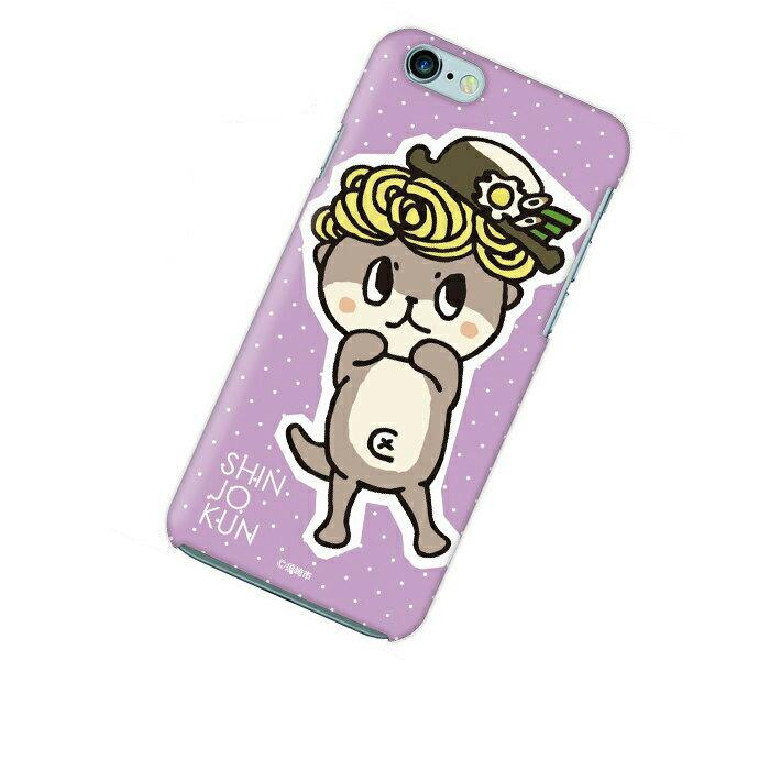 iPhone 6 アイフォン シックス ケース iPhone 6 アイフォン シックス カバー しんじょう君 スマホケース スマホカバー ハードケース ハードカバー case 携帯 カバー 携帯ケース IP6-12SN004