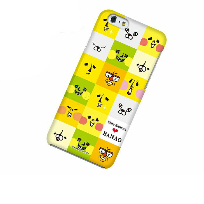 iPhone 6 アイフォン シックス ケース iPhone 6 アイフォン シックス カバー エリートバナナ バナ夫 スマホケース スマホカバー ハードケース ハードカバー case 携帯 カバー 携帯ケース IP6-12BA001
