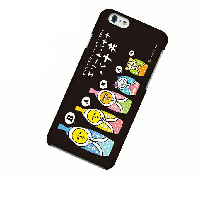 iPhone 6 アイフォン シックス ケース iPhone 6 アイフォン シックス カバー エリートバナナ バナ夫 スマホケース スマホカバー ハードケース ハードカバー case 携帯 カバー 携帯ケース IP6-12BA002