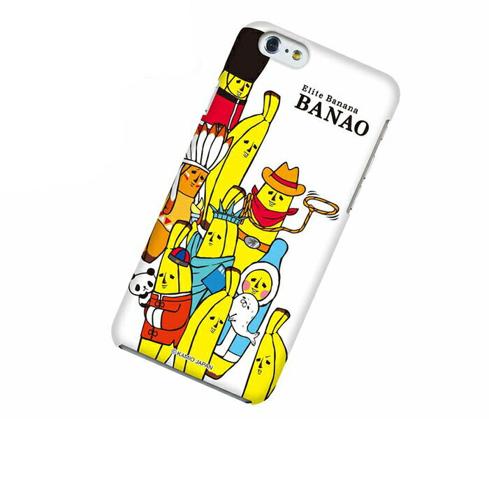 iPhone 6 アイフォン シックス ケース iPhone 6 アイフォン シックス カバー エリートバナナ バナ夫 スマホケース スマホカバー ハードケース ハードカバー case 携帯 カバー 携帯ケース IP6-12BA003