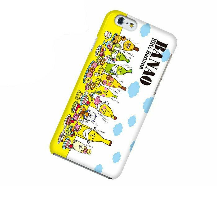 iPhone 6 アイフォン シックス ケース iPhone 6 アイフォン シックス カバー エリートバナナ バナ夫 スマホケース スマホカバー ハードケース ハードカバー case 携帯 カバー 携帯ケース IP6-12BA004