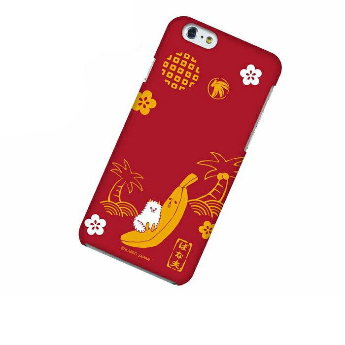iPhone 6 アイフォン シックス ケース iPhone 6 アイフォン シックス カバー エリートバナナ バナ夫 スマホケース スマホカバー ハードケース ハードカバー case 携帯 カバー 携帯ケース IP6-12BA007
