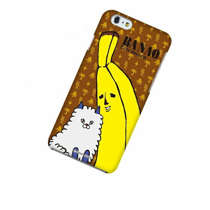 iPhone 6 アイフォン シックス ケース iPhone 6 アイフォン シックス カバー エリートバナナ バナ夫 スマホケース スマホカバー ハードケース ハードカバー case 携帯 カバー 携帯ケース IP6-12BA008