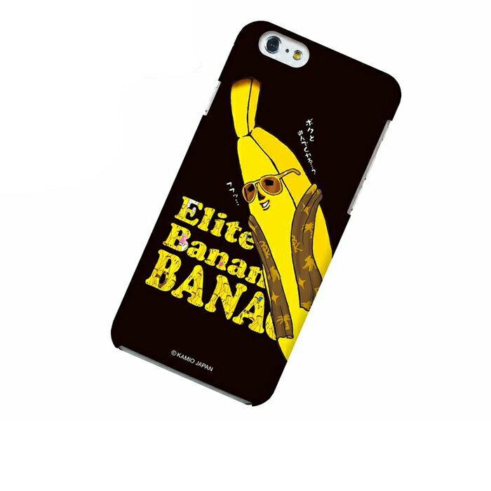 iPhone 6 アイフォン シックス ケース iPhone 6 アイフォン シックス カバー エリートバナナ バナ夫 スマホケース スマホカバー ハードケース ハードカバー case 携帯 カバー 携帯ケース IP6-12BA009