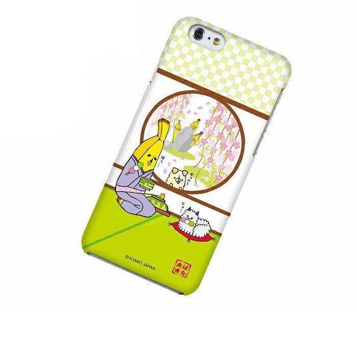 iPhone 6 アイフォン シックス ケース iPhone 6 アイフォン シックス カバー エリートバナナ バナ夫 スマホケース スマホカバー ハードケース ハードカバー case 携帯 カバー 携帯ケース IP6-12BA011