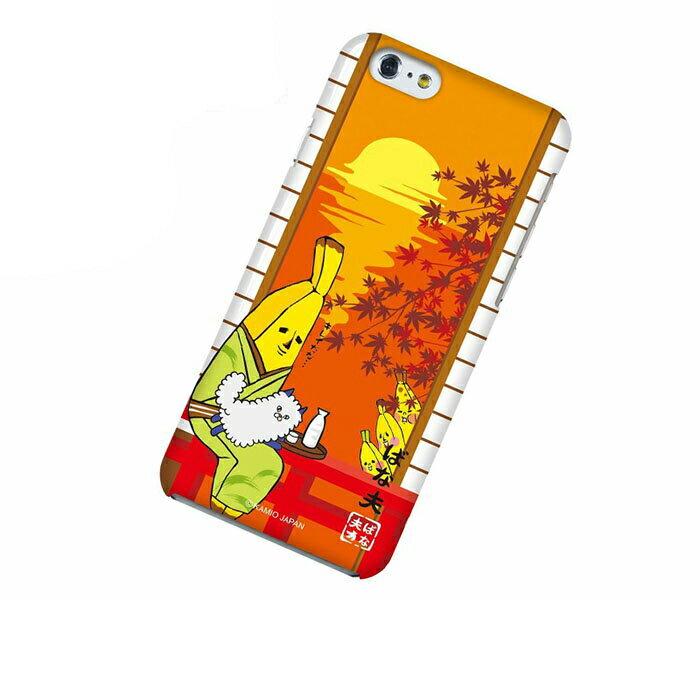 iPhone 6 アイフォン シックス ケース iPhone 6 アイフォン シックス カバー エリートバナナ バナ夫 スマホケース スマホカバー ハードケース ハードカバー case 携帯 カバー 携帯ケース IP6-12BA012