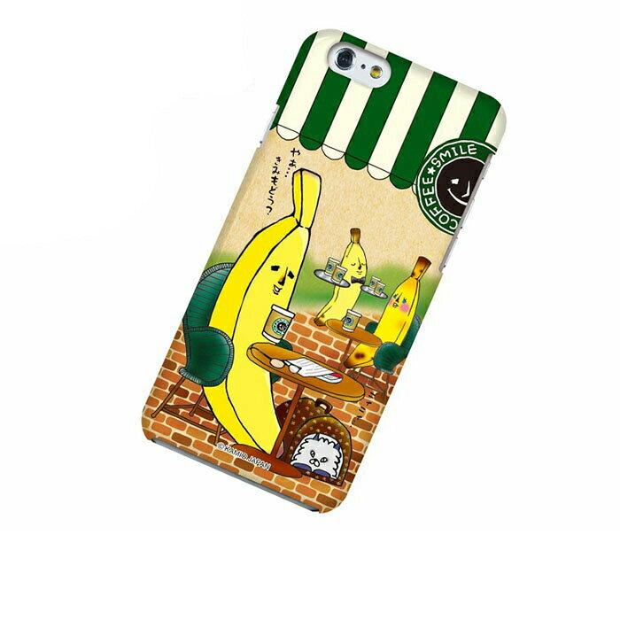 iPhone 6 アイフォン シックス ケース iPhone 6 アイフォン シックス カバー エリートバナナ バナ夫 スマホケース スマホカバー ハードケース ハードカバー case 携帯 カバー 携帯ケース IP6-12BA016