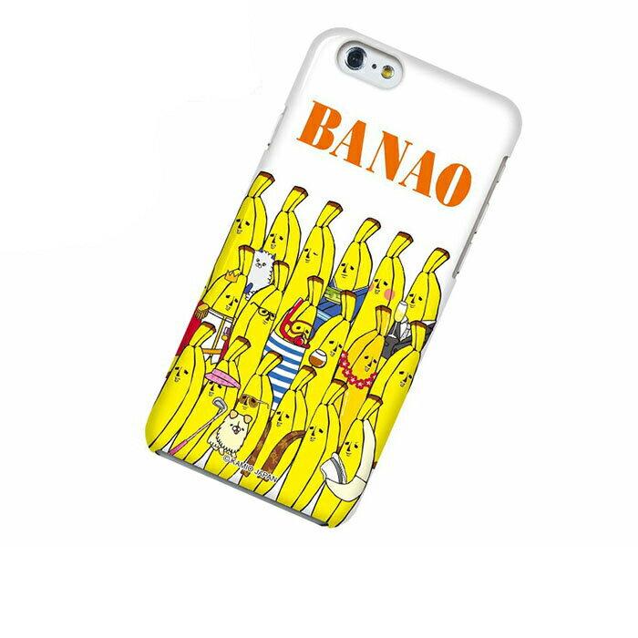 iPhone 6 アイフォン シックス ケース iPhone 6 アイフォン シックス カバー エリートバナナ バナ夫 スマホケース スマホカバー ハードケース ハードカバー case 携帯 カバー 携帯ケース IP6-12BA018