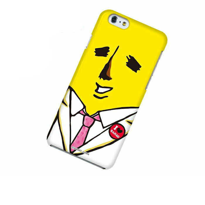 iPhone 6 アイフォン シックス ケース iPhone 6 アイフォン シックス カバー エリートバナナ バナ夫 スマホケース スマホカバー ハードケース ハードカバー case 携帯 カバー 携帯ケース IP6-12BA019