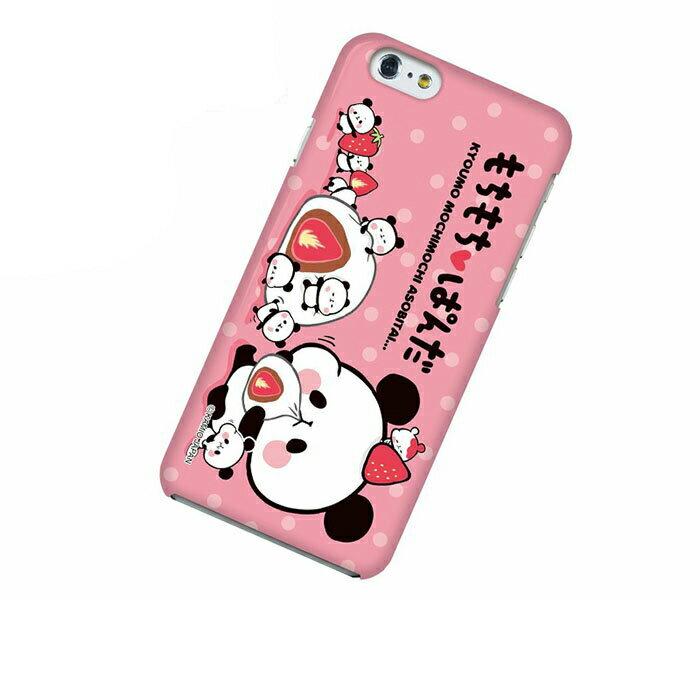 iPhone 6 アイフォン シックス ケース iPhone 6 アイフォン シックス カバー もちもちぱんだ スマホケース スマホカバー ハードケース ハードカバー case 携帯 カバー 携帯ケース IP6-12PA016