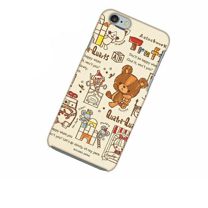 iPhone 6 アイフォン シックス ケース iPhone 6 アイフォン シックス カバー ぜんまいじかけのトリュフ スマホケース スマホカバー ハードケース ハードカバー case 携帯 カバー 携帯ケース IP6-12TR005