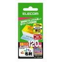 【エレコム】【ELECOM】なっとく名刺(厚口・上質紙・ホワイト) MT-JMC2WN