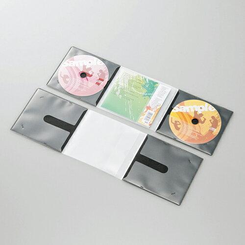 【1000円ポッキリ】エレコム 市販ディスク圧縮ケース/CD/2枚収納/10枚/ブラック CCD-DP2C10BK