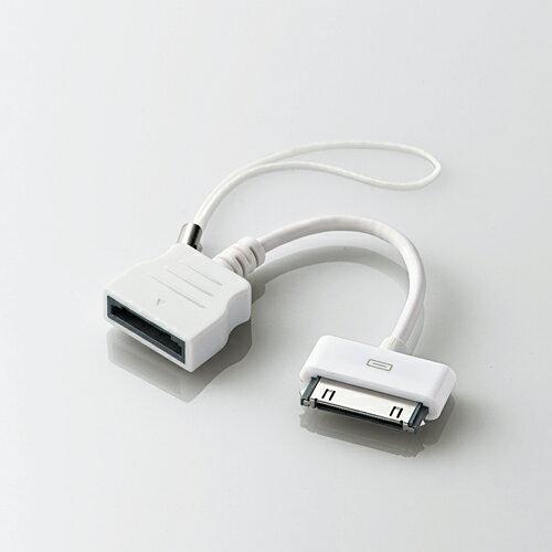 エレコム au用携帯充電器⇔DOCK変換アダプタ/ケーブル/ホワイト MPA-AUDWH
