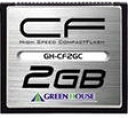 グリーンハウス 133倍速コンパクトフラッシュ 2GB GH-CF2GC