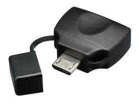 グリーンハウス Au-MicroB変換アダプタ ブラック GH-AU-MBK