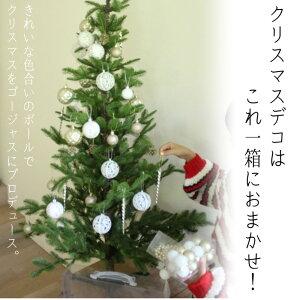 全4色クリスマスツリーの飾りつけにパーティーオーナメントアソート62個セット装飾デコレーションツリー飾りボールスパイスGEXK3069