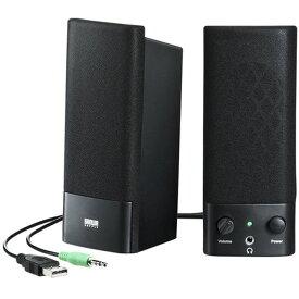 パソコンからの電源供給でコンセントが不要 USB電源マルチメディアスピーカー サンワサプライ MM-SPL2NU2
