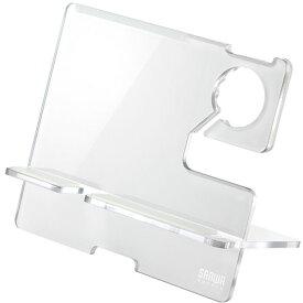 Apple WatchとiPhoneを一緒に充電できるデスクトップ充電スタンド(ホワイト) サンワサプライ PDA-STN12W