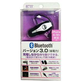 カシムラ Bluetooth3.0 イヤホンマイク マルチポイント 製品型番:BL-23