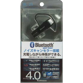カシムラ Bluetooth4.0 イヤホンマイク ノイズキャンセラー ブラック 製品型番:BL-25