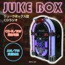 カツデン ジュークBOX型CDラジオ 製品型番:KBYL-05
