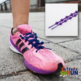 【即日出荷】ツインズ 結ばない靴ひも「キャタピラン」75cm ライトパープル 製品型番:N75-7LP