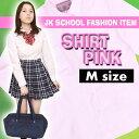 TEENS EVER 15SS シャツ(ピンク)Mサイズ 無地 スクールシャツ ブラウス 女子 レディース 長袖 制服シャツ 高校生 中学…