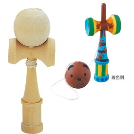 木製 けん玉(ヒモ付) 剣玉 けんだま 玩具 遊び おもちゃ アーテック 2423