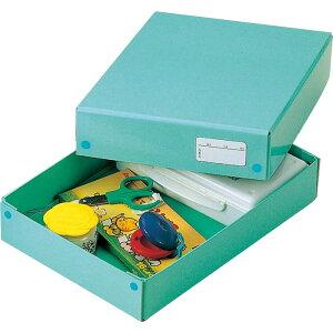 紙製おどうぐばこ(小学校用)道具箱収納ひきだし入れ物ケース学校整理整頓アーテック3593