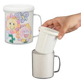 マイマグカップ 手作り オリジナル マグ ハンドメイド メッセージ イラスト デザイン 簡単 アーテック 5416