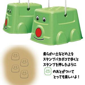 スタンプパカポコぽっくりおもちゃ玩具簡単子供こどもアーテック1980