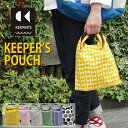 KEEPER'S ランチポーチ 保冷バッグ お弁当 ランチ キャンプ アウトドア 通勤 通学 KEEPERS A138