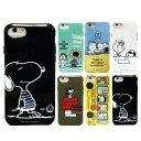 iPhone7 iPhone6 iPhone6s ソフトケース PEANUTS スヌーピー SNOOPY キャラクター フライングエース JOECOOL グルマン…