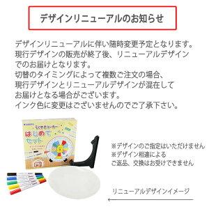 【あす楽送料無料】らくやきマーカーはじめてセットらくやきとお皿のセット皿ペン手作り絵付け絵皿エポックケミカルRMHN-1800