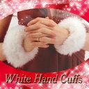 【アウトレット(保証なし)】ふわふわ ホワイトカフス フェイクファー バングル モコモコ 可愛い クリスマス ジグ 4957917068752