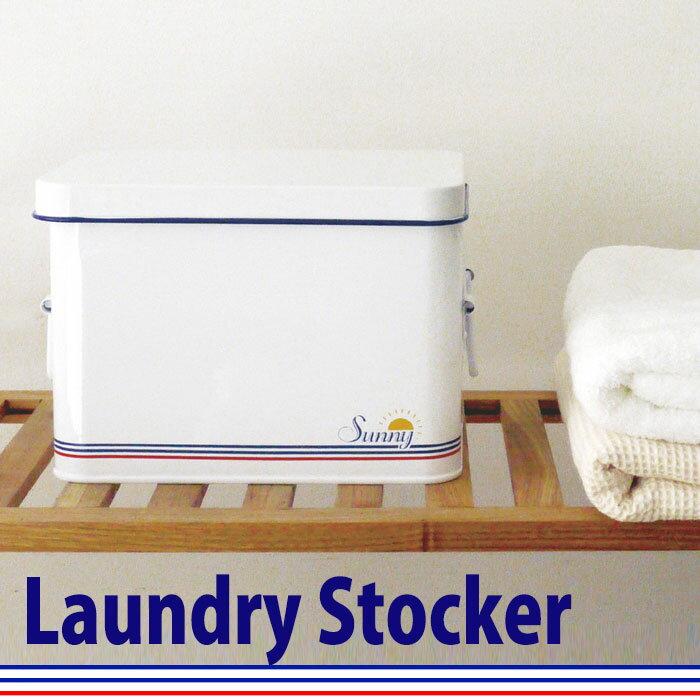 SUNNY ランドリーストッカー 洗濯小物入れ 洗剤ケース 容器 入れ物 ケース シンプル かわいい オシャレ SUNNY K919