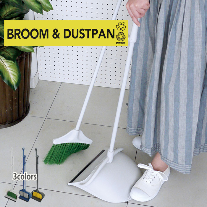 WASHERS ブルーム&ダストパン ほうきとチリトリのセット 室内 屋外 掃除 清掃道具 掃除用品 WASHERS A171【あす楽】
