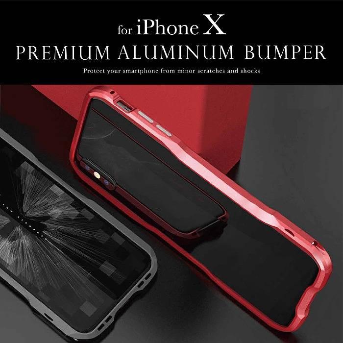 iPhone XS iPhone X アルミニウムバンパー カラータイプ 航空アルミ材 軽量 高級感あるバンパー ねじ留めタイプ 藤本電業 BPi8-03